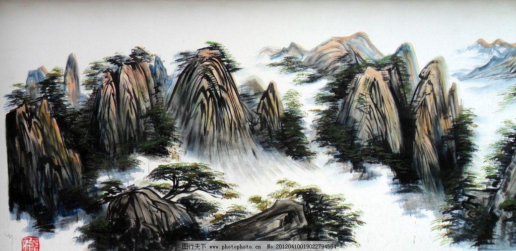 水墨山水画 国画 水墨 山 树 云海 绘画书法 文化艺术 设计 96dpi jpg