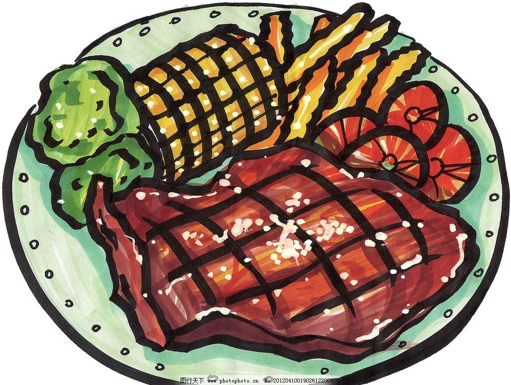 手绘牛排 手绘美食 马克笔手绘美食 餐饮美食 冰淇淋 手绘效果美食图