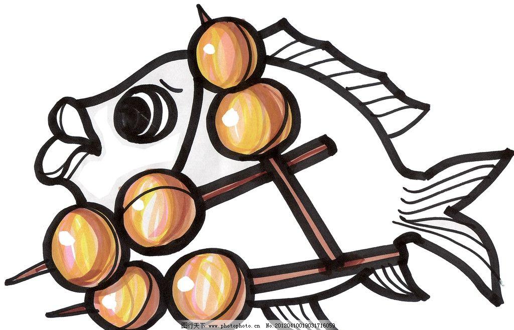 手绘烤鱼 鱼 手绘美食 马克笔手绘美食 餐饮美食 手绘效果美食图 手绘