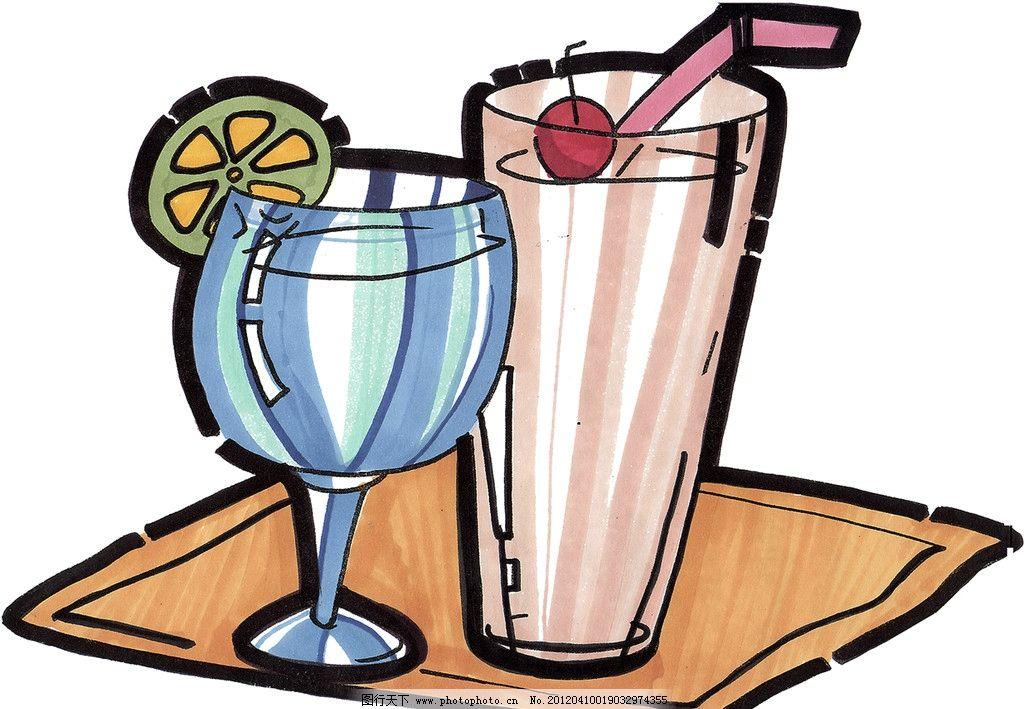 手绘饮料 饮品 手绘美食 马克笔手绘美食 餐饮美食 手绘效果美食图 手