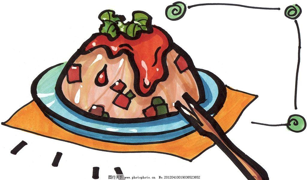 冷饮冰淇淋 手绘美食 马克笔手绘美食 餐饮美食 手绘效果美食图 绘画