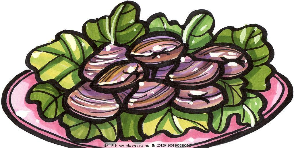 手绘海蚌 手绘美食 马克笔手绘美食