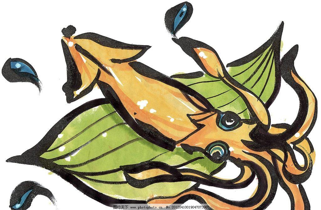 鱿鱼 手绘美食 马克笔手绘美食 餐饮美食 手绘效果美食图 手绘 绘画