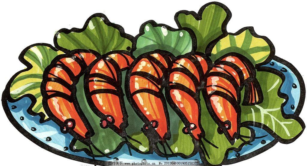 手绘小虾图片,手绘美食 马克笔手绘美食 餐饮美食 图