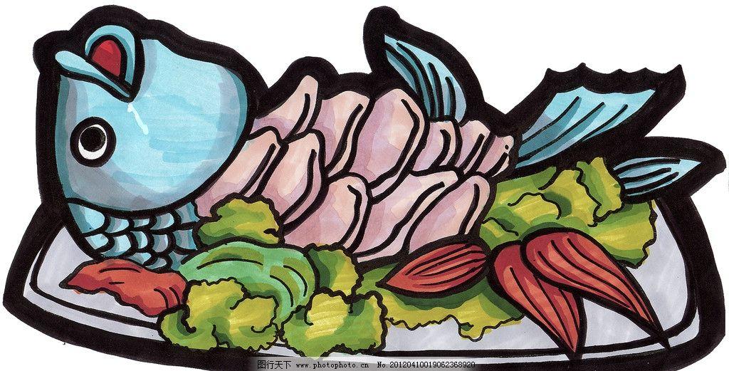 手绘蒸鱼图片