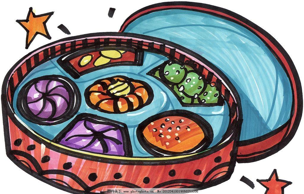糖果盒 手绘糖果盒 手绘美食 马克笔手绘美食 餐饮美食 手绘效果美食
