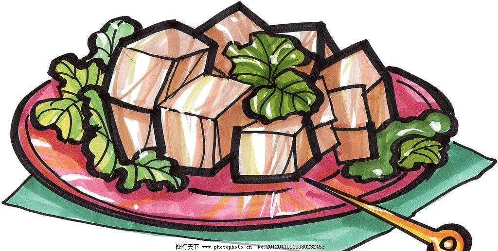 豆腐 手绘美食 马克笔手绘美食 餐饮美食 手绘效果美食图 绘画书法
