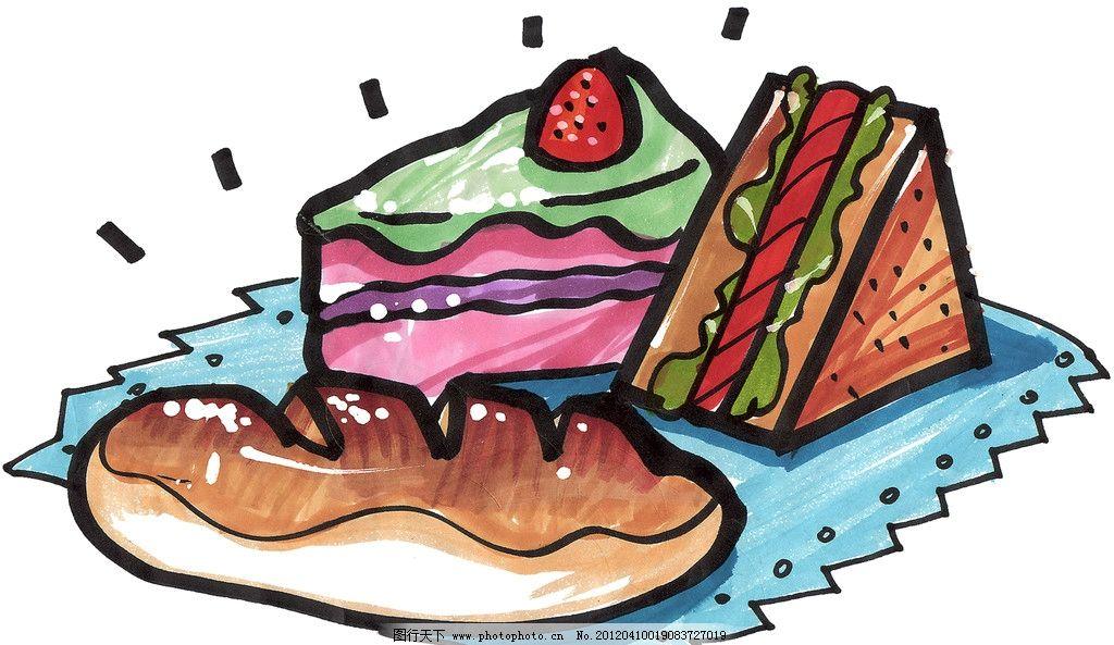 手绘面包蛋糕 手绘美食 马克笔手绘美食 餐饮美食 手绘效果美食图 蒸