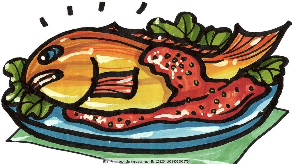 手绘鱼 蒸鱼 马克笔手绘美食 餐饮美食 手绘效果美食图 手绘 手绘美食