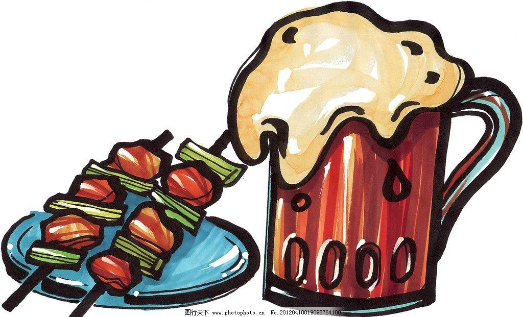 手绘啤酒 肉串 手绘美食 马克笔手绘美食 餐饮美食 手绘效果美食图