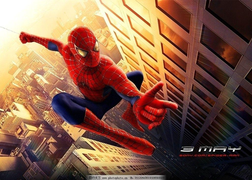 蜘蛛侠高清壁纸图片