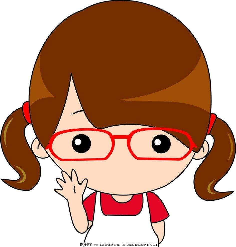 卡通女孩 小女孩 红色眼镜