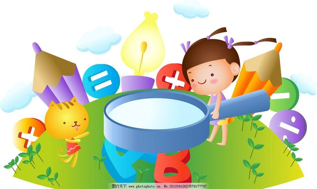 幼儿动画图图片 矢量图 cdr