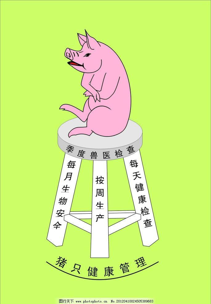 病猪 小猪 生病 可爱 猪猪 生病的猪 矢量