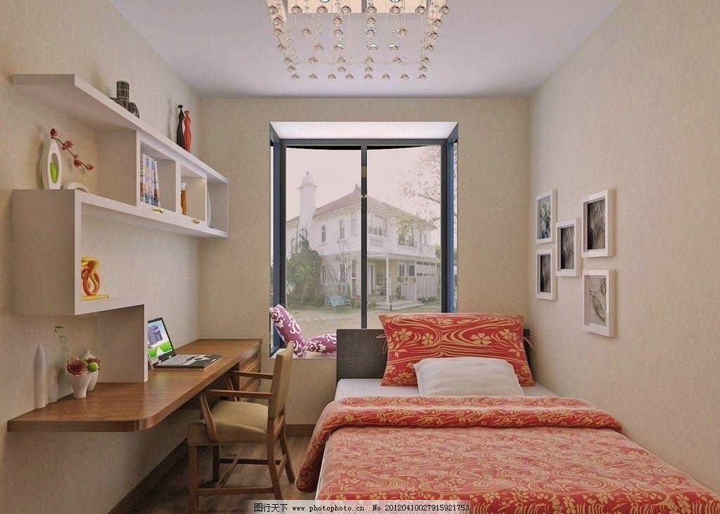 小卧室 儿童卧室 床 书柜 室内设计 环境设计 设计 300dpi jpg