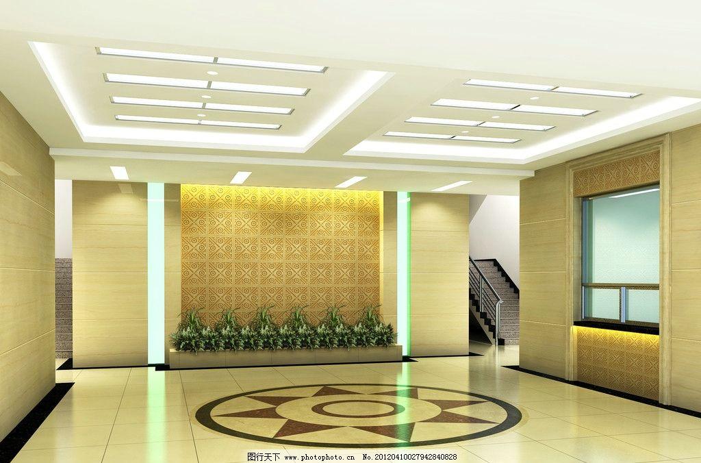 办公楼门厅效果图 室内 装修 装饰 吊顶 公装