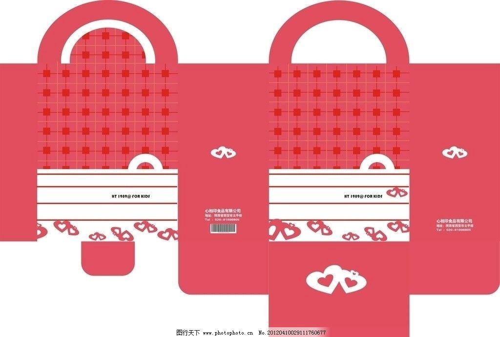 包装盒 红色包装盒 糖果包装盒