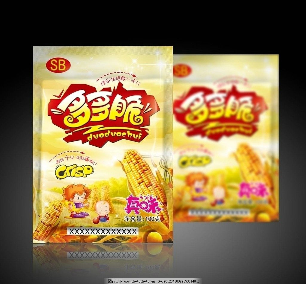 设计图库 广告设计 包装设计  食品包装 糖果包装 炒货包装 多多脆