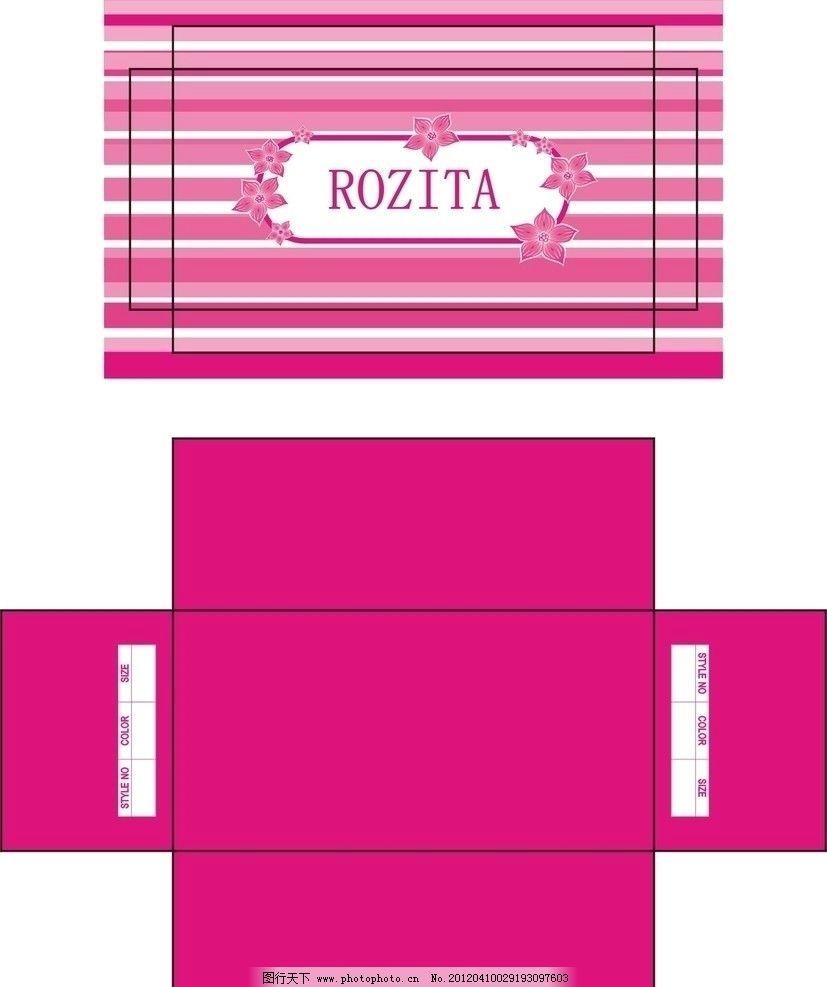 条纹花朵鞋盒 女鞋盒 鞋盒包装 鞋盒设计 鞋盒 设计 包装设计 广告