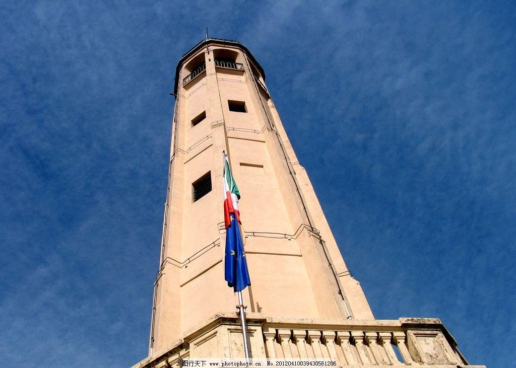灯塔建筑 灯塔 了望塔 高塔 气象站 建筑 国旗 蓝天 建筑摄影 建筑