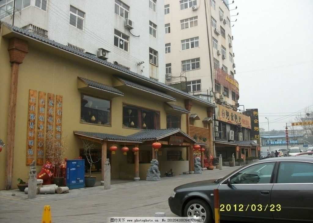 中式门头饭店 中式门头 美食街 建筑摄影 建筑园林 摄影 230dpi jpg