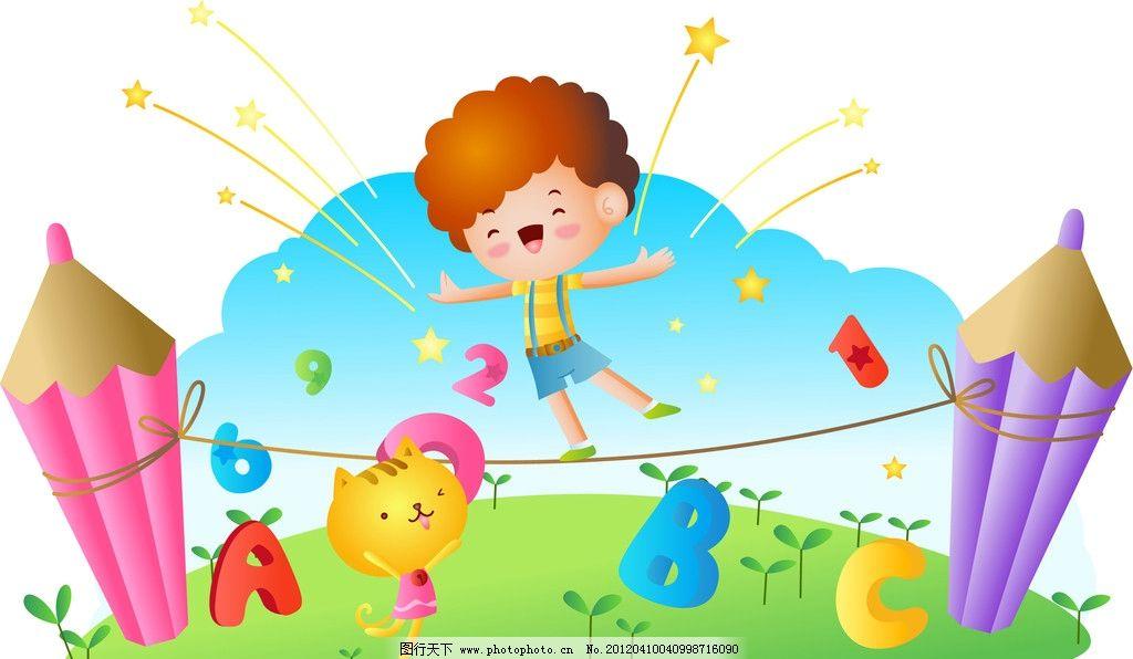 幼儿动画图图片