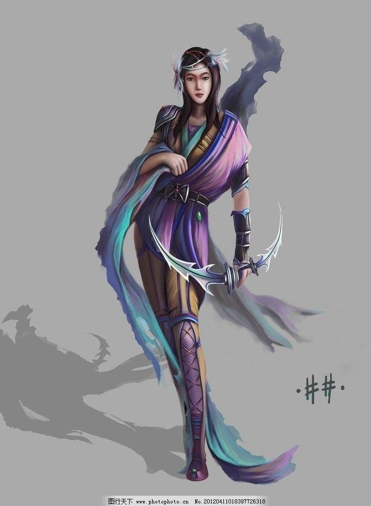 刺客 美女 匕首 魔法 游戏 原画 cg 人物素材 动漫人物 动漫动画 设计