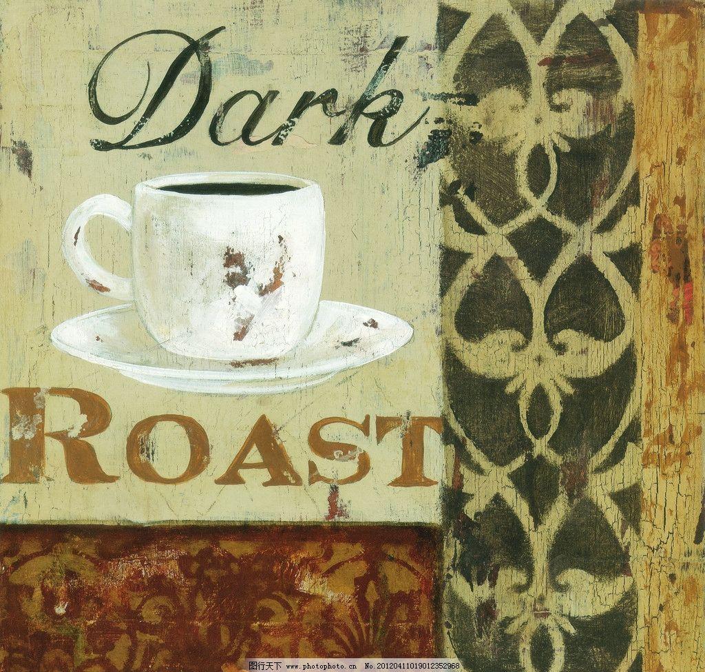 咖啡绘画图片