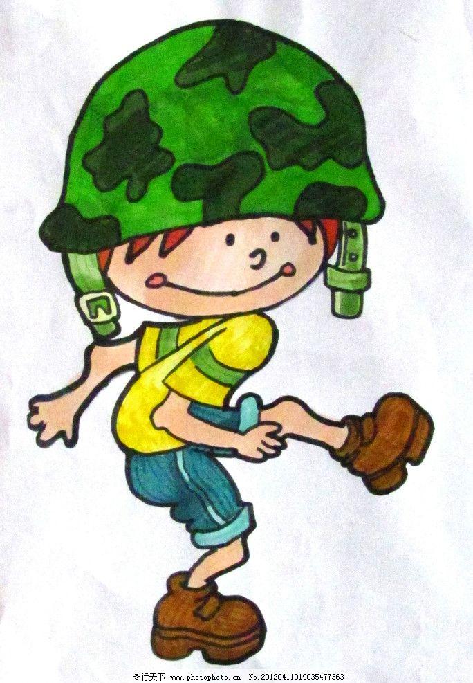卡通人物 可爱小帅哥 绘画书法 文化艺术 设计 300dpi jpg