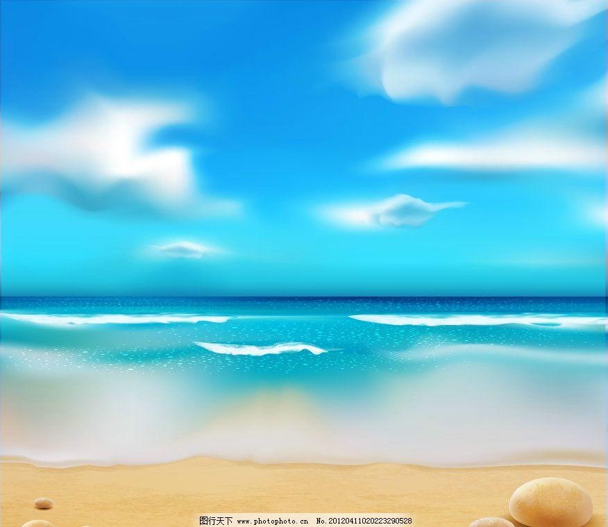 蓝天 白云 夏日 沙滩 海滩 海洋 夏天 风景 风光 背景 底纹 矢量 梦幻
