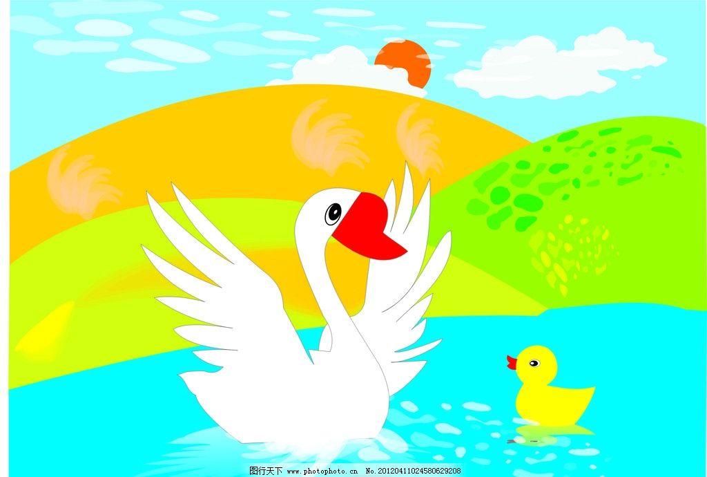 小鸭找妈妈图片