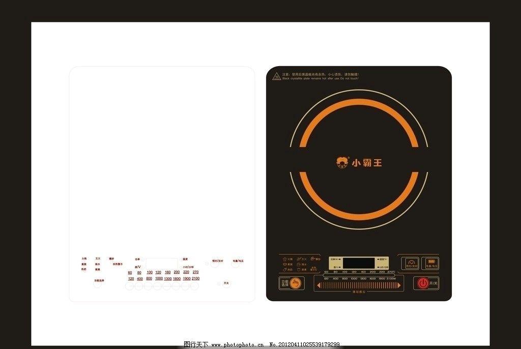 小霸王sb-18a电磁炉电路图