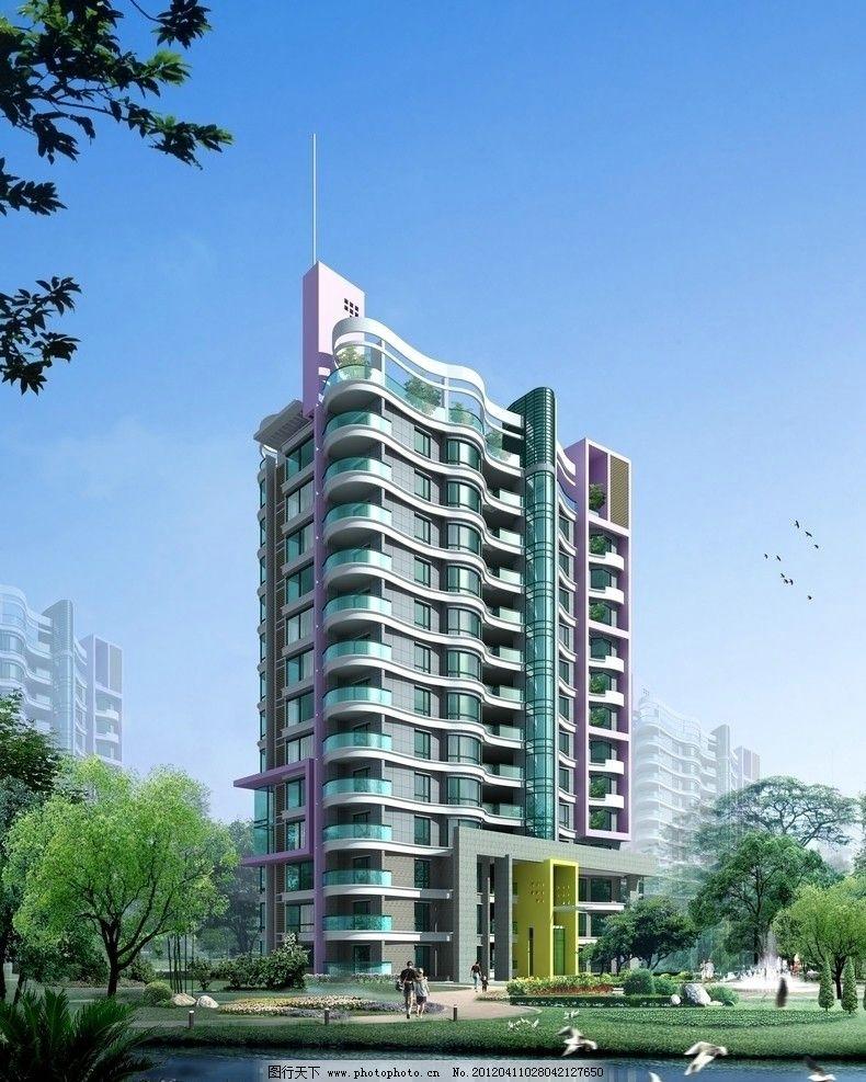 高层住宅 住宅 建筑效果图 透视图 立面图 大连 东城天下 小高层 建筑