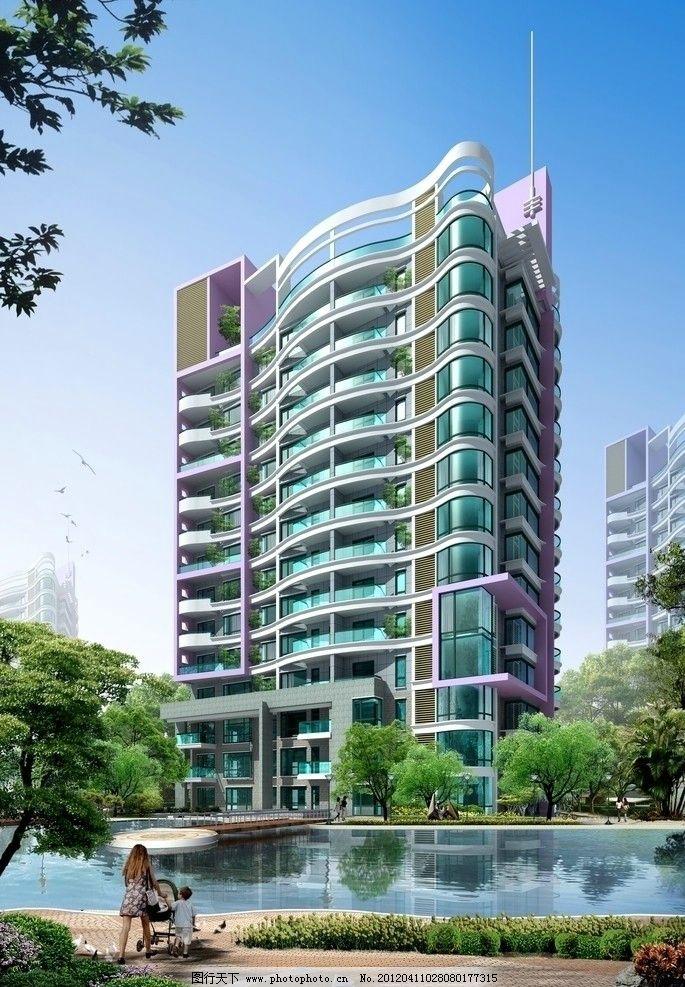 住宅 建筑效果图 透视图 立面图 大连 东城天下 小高层 建筑设计 环境