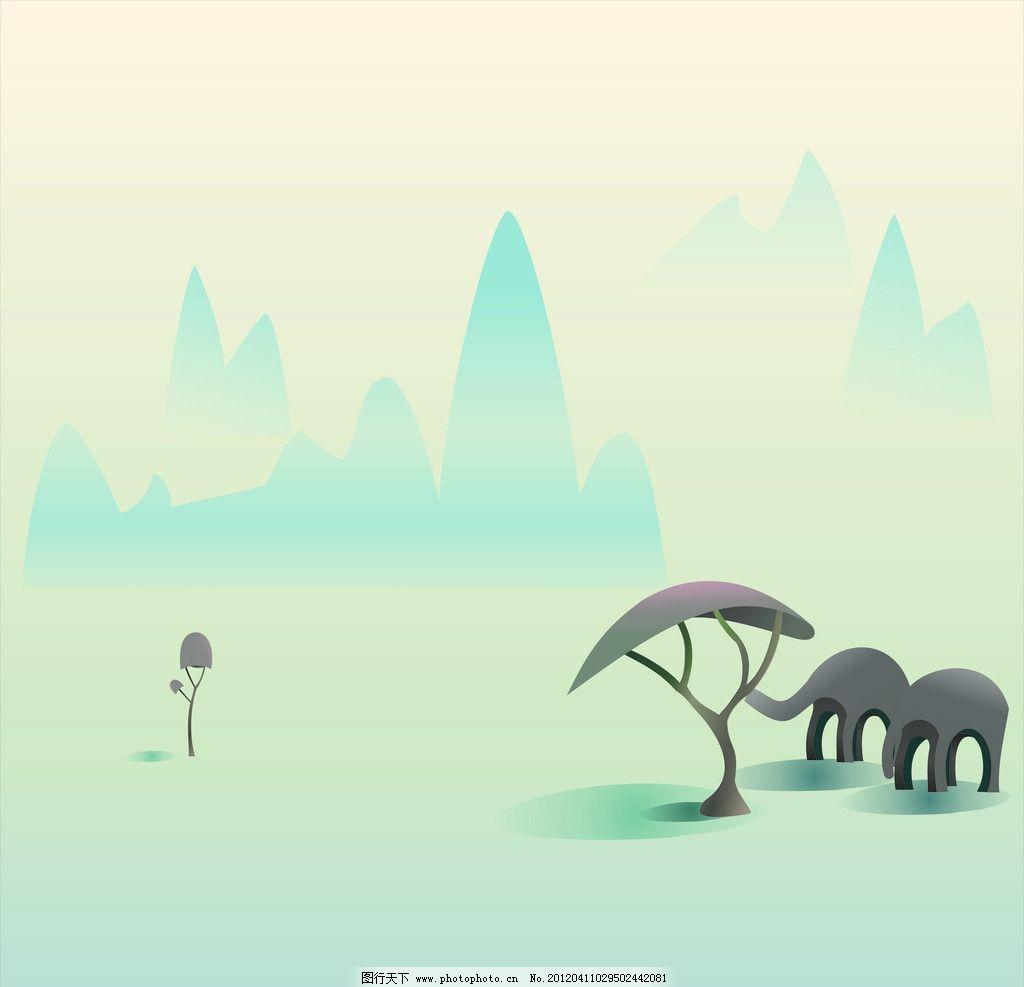 手绘图 大象 山 树 广告设计 矢量 cdr