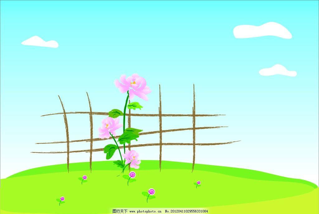 卡通菊花 蓝天 白云 花朵 墨画 绿色 草地 可爱 粉红色 广告设计