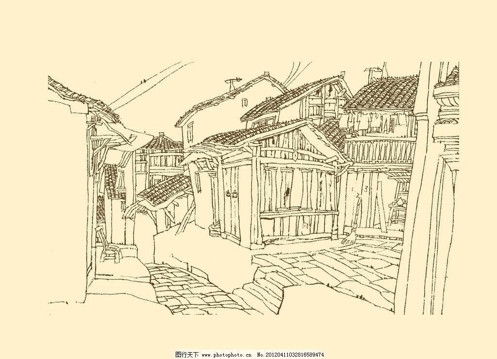 皖南古民居 白描 构图 建筑 古建筑 线描 勾勒 线条 民居 速写 钢笔画