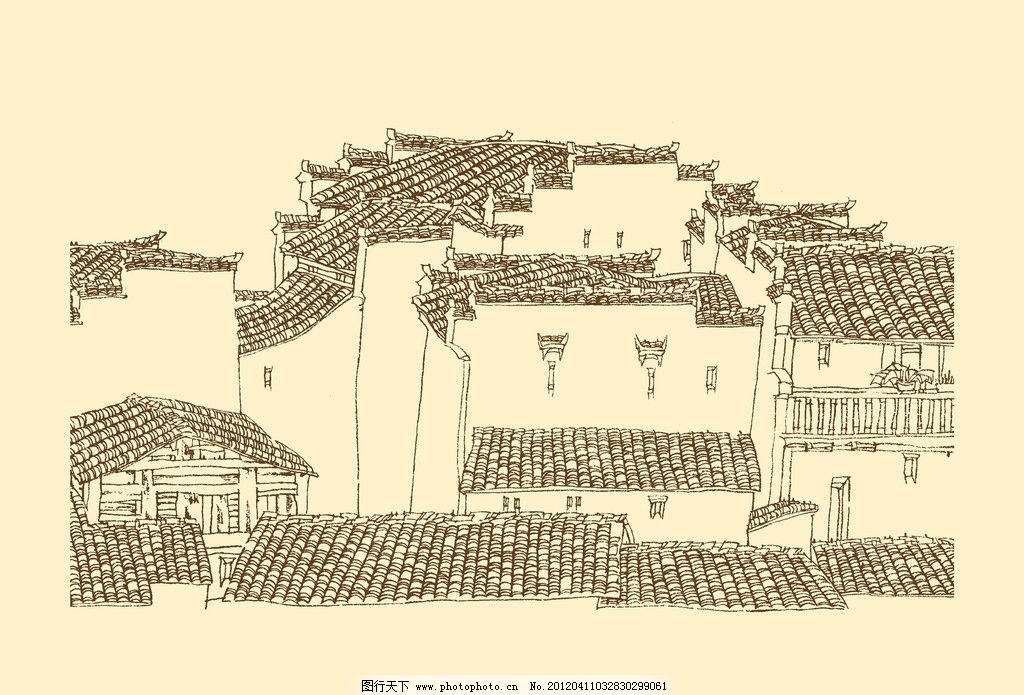 线描 勾勒 线条 民居 速写 钢笔画 徽派建筑 马头墙 白描皖南古民居