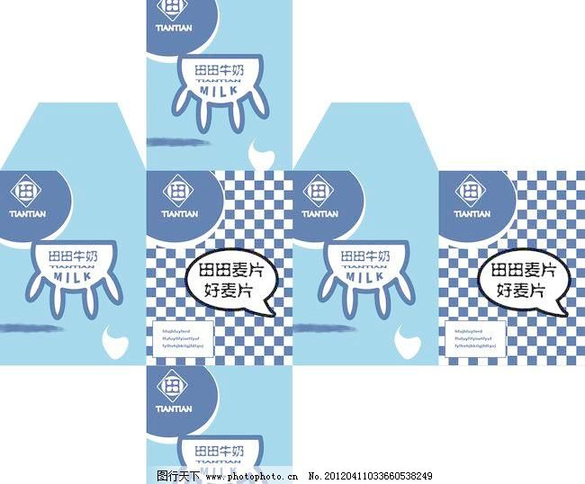 CDR 包装盒 包装设计 包装展开图 广告设计 展开图 牛奶包装展开图矢量素材 牛奶包装展开图模板下载 牛奶包装展开图 包装盒 展开图 矢量 包装展开图 包装设计 广告设计 cdr psd源文件 餐饮素材