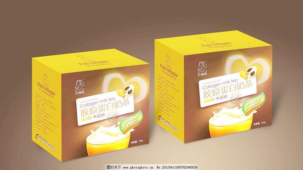 胶原蛋白奶茶包装(展开图) 杯子 广告设计模板 咖啡色 木瓜 源文件