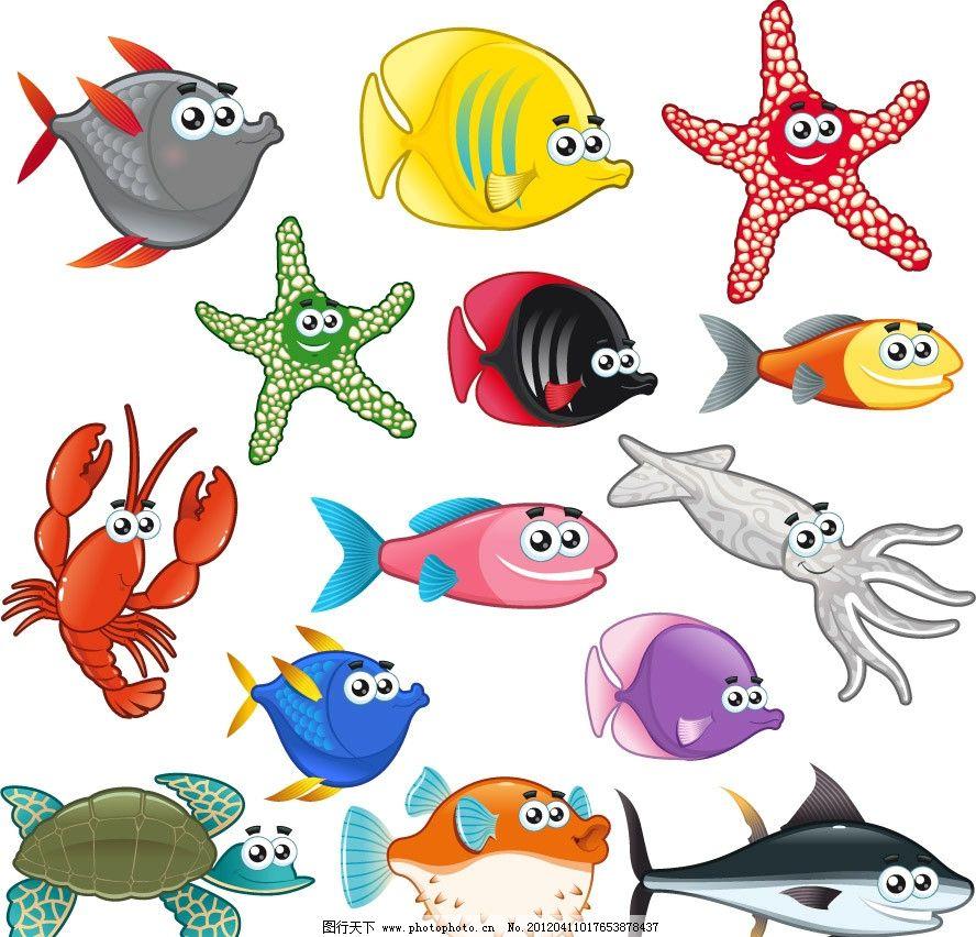 手绘海洋生物图片