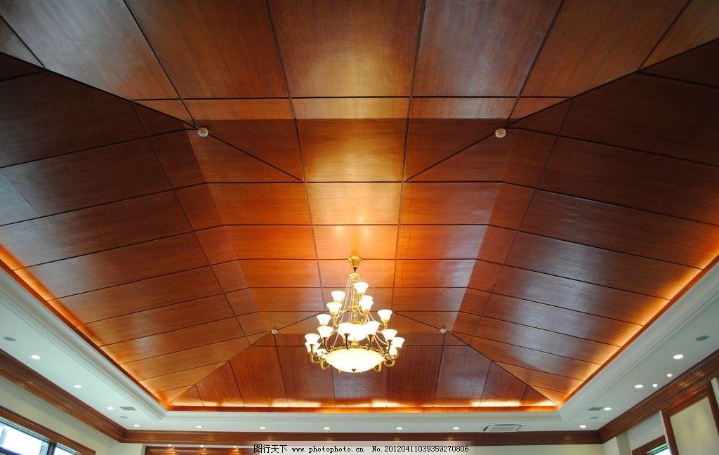 欧式木饰面吊顶图片_室内摄影
