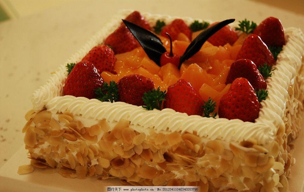 蛋糕 水果蛋糕 杏仁片 西餐美食 餐饮美食 摄影 300dpi jpg