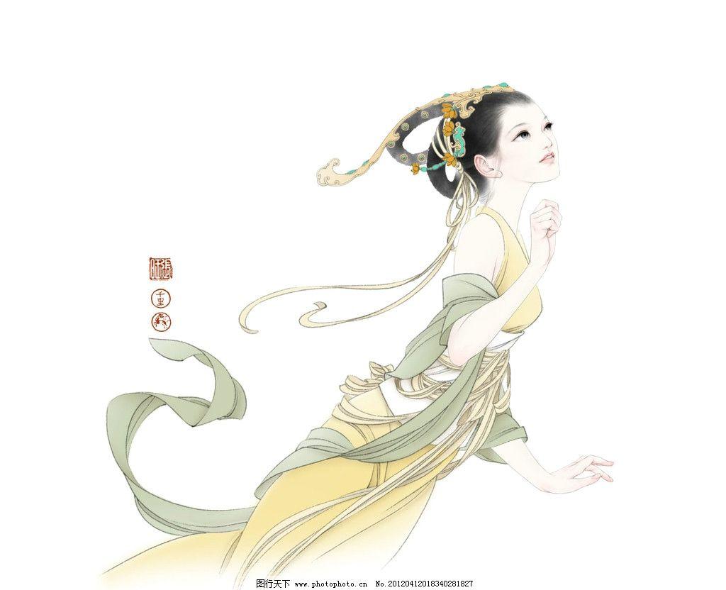 古典美女 绘画 手绘 蟠桃园 仕女 张旺 绘画素材 动漫人物 动漫动画