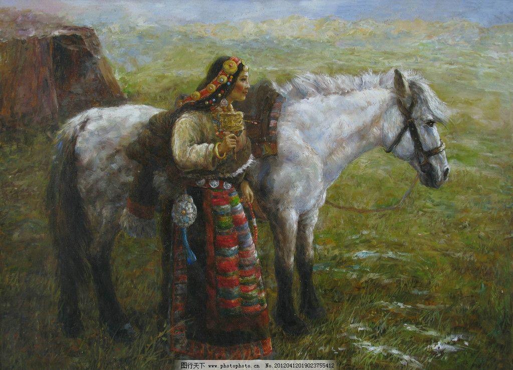 绘画书法  油画人物 人物油画 油画 绘画 艺术 设计 油画作品 大师