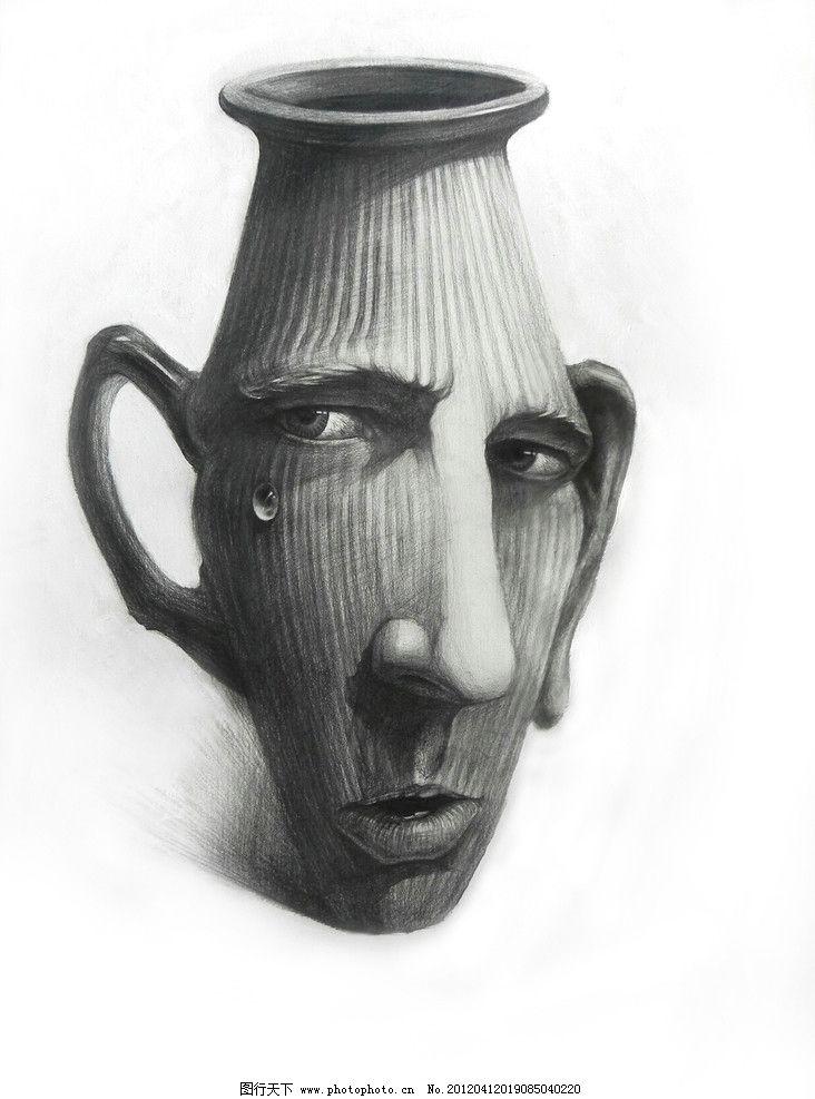 聆听 素描 手绘 创意 拟人 花瓶 设计 绘画书法 文化艺术 300dpi jpg