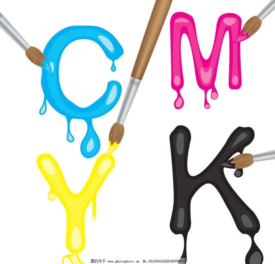 印刷色 墨迹 墨水 颜料 墨滴 水粉 水彩 画笔 模式 颜色 彩色 矢量 墨