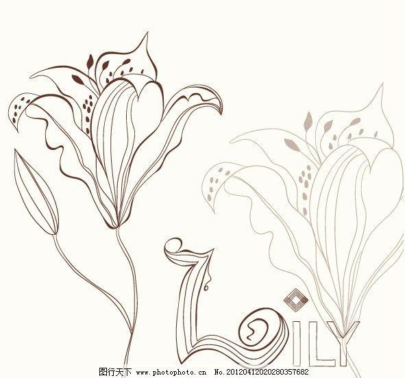 古典花卉花纹图片