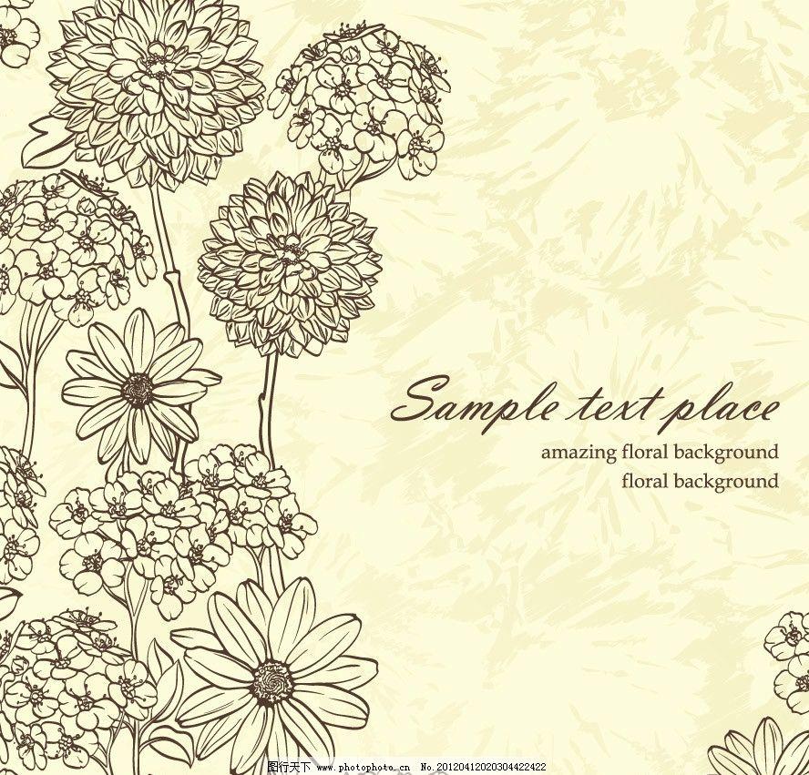古典花纹花朵 卡片 古典