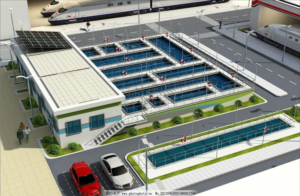 污水处理 污水厂 环保 废水处理 室外模型 3d设计模型 源文件 max